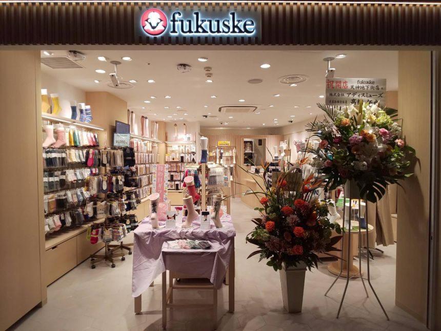 4月25日(木)「fukuske 天神地下街店」がオープン