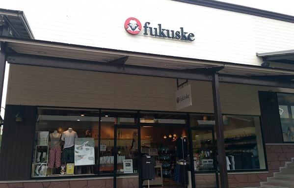 2019 年4 月26 日(金)に「fukuske 土岐プレミアムアウトレット店」がリニューアルオープン