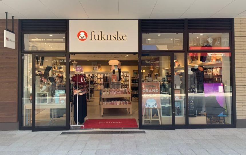 2019年11月13日(水)に「Fukuske Outlet 南町田店」がオープン