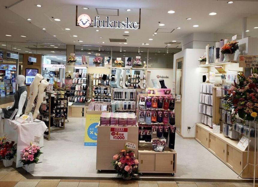 2020年2月28日(金)に「fukuske プラーレ松戸店」がオープン