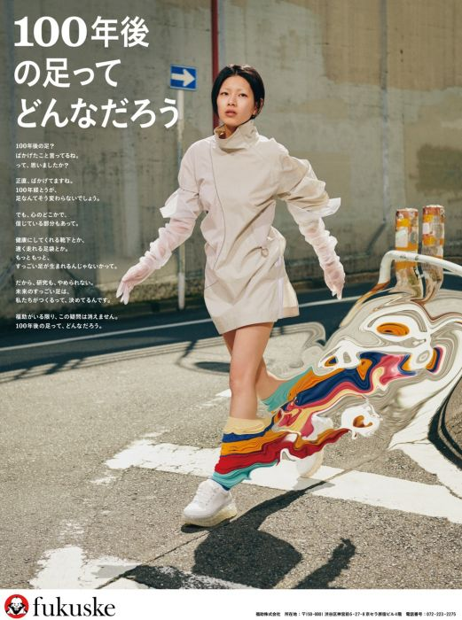 2020年4月21日(火)発刊の読売新聞への広告出稿について