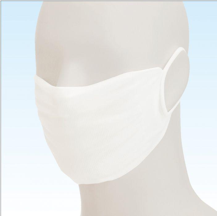 福助の製造技術を活かしたマスクの生産と販売に関するお知らせ