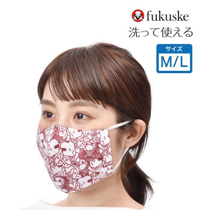 「足袋職人がつくったマスク」新柄の販売に関するお知らせ