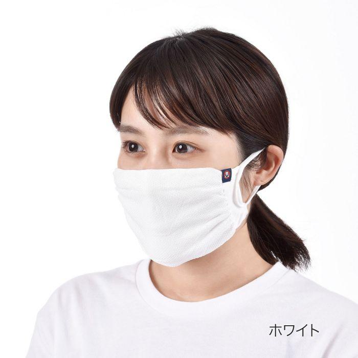 熊本工場製「ゆったりラクラクのび~るマスク 接触冷感タイプ」販売に関するお知らせ